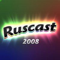 ruscast2008.jpg